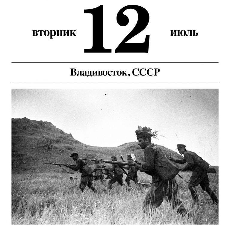 Angreifende Soldaten der Roten Armee am Chassansee, Juli 1938 Sowjetische Truppen überschreiten südwestlich von Wladiwostok die Grenze zum japanischen Marionettenstaat Mandschukuo. Eine japanische Gegenoffensive scheitert Anfang August 1938 in der für beide Seiten verlustreichen Schlacht am Chassansee. Foto: Victor Antonovich Temin / Rossiiskii Gosudarstvenni Arkhiv Kinofotodokumentov, Moskwa, Nr. 0-360567