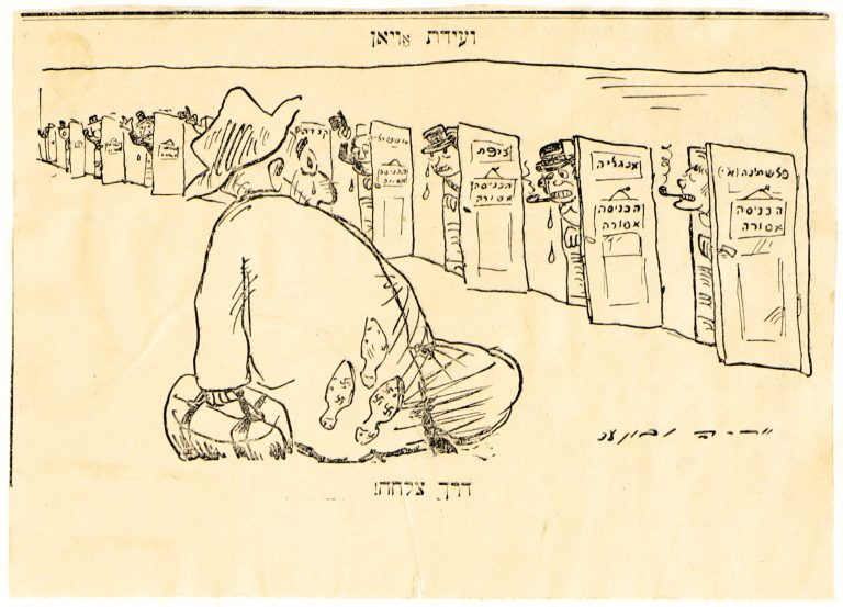 """Cartoon by Arie Navon, """"Evian Committee"""" In contrast, Arie Navon, in-house caricaturist forDavar, the Zionist labor movement newspaper, depicts the doors of (from right to left) Palestine (Eretz Israel), the United Kingdom, France and the United States of America as """"Closed."""" He sarcastically wishes """"safe travels"""" to the Jewish refugee, who has been kicked out of his homeland. Davar,July 14,1938 / Central Zionist Archives, Jerusalem"""