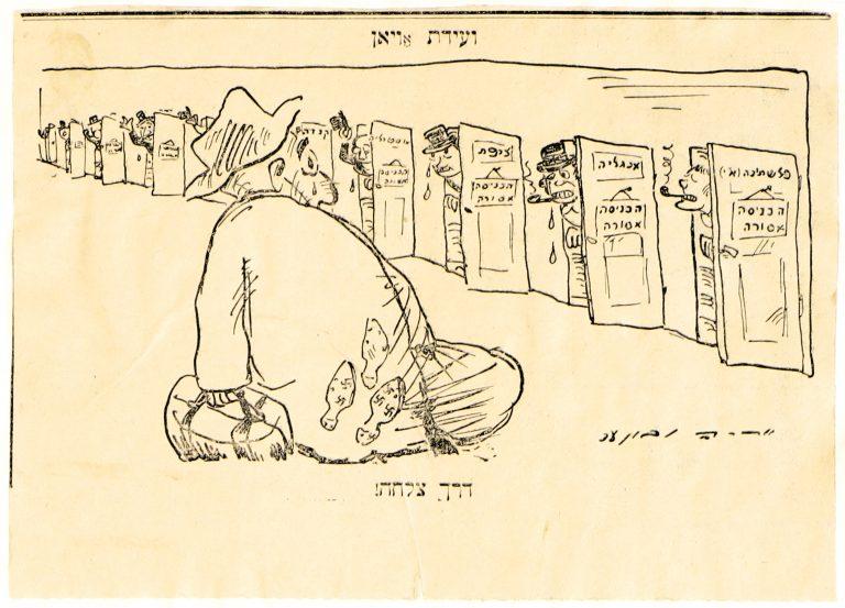 """Arie Navon, Karikatur """"Evian-Komitee"""" Arie Navon, Hauskarikaturist vonDavar, der Zeitung des zionistischen Gewerkschaftsbundes, zeigt hingegen die Türen von (v.r.n.l.) Palästina (Eretz Israel), Großbritannien, Frankreich und den Vereinigten Staaten von Amerika mit dem Schild """"Geschlossen"""". Dem mit Fußtritten aus seiner Heimat vertriebenen jüdischen Flüchtling wünscht er sarkastisch """"Dann weiter gute Reise"""". Davar, 14. Juli 1938 / Central Zionist Archives, Jerusalem"""