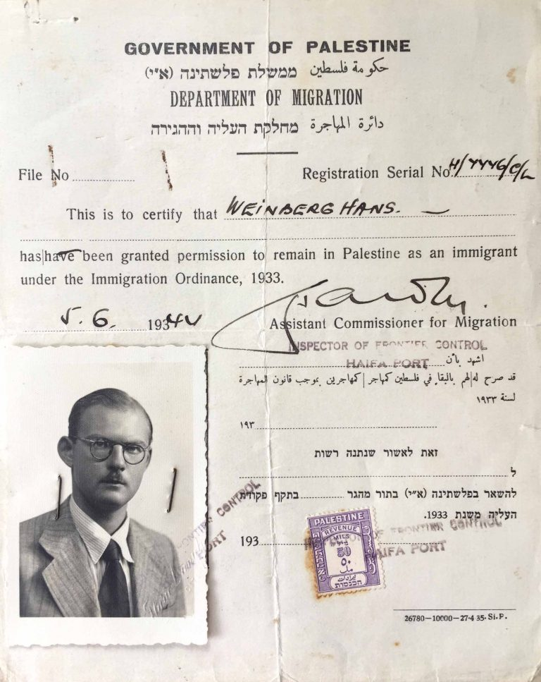Residence permit for Hans Weinberg, Government of Palestine/Department of Migration, June 5, 1944  In September 1943, the Weinberg family is finally freed from the Ferramonti camp by Allied troops and goes to Palestine. After the founding of Israel, Hans Weinberg adopts the name of Eli Carmel. Nachlass Eli Carmel, Pardes Chana